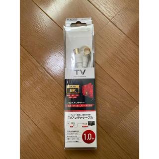 ELECOM - TVアンテナケーブル