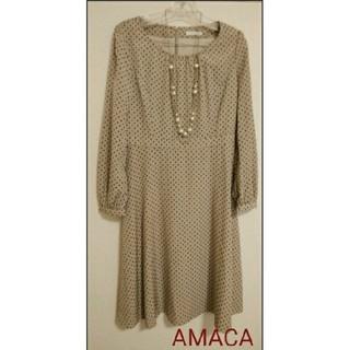 アマカ(AMACA)の✨ご参考画像✨ AMACA & STEFIS 膝丈 フォーマルワンピース(ひざ丈ワンピース)