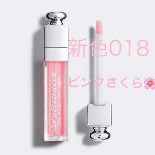 Dior - ディオール アディクト リップ マキシマイザー 018