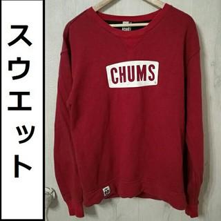 CHUMS - CHUMS スウェット