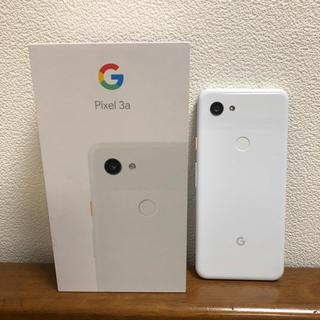 ソフトバンク(Softbank)のGoogle Pixel 3 64GB Clearly White カバー付き(スマートフォン本体)