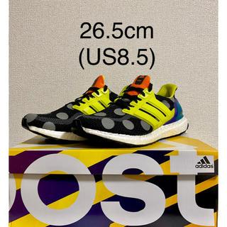アディダス(adidas)の【中古美品:26.5cm】adidas ultraBOOST KOLOR(スニーカー)