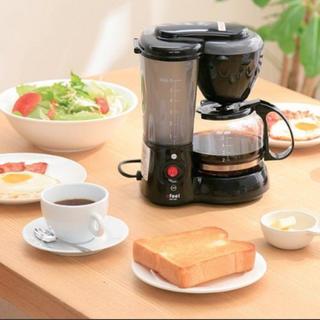 アイリスオーヤマ(アイリスオーヤマ)のコーヒーメーカー(調理道具/製菓道具)