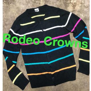 ロデオクラウンズ(RODEO CROWNS)のRodeo Crowns ニット カーディガン(カーディガン)