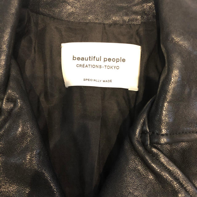 beautiful people(ビューティフルピープル)のビューティフルピープル レディースのジャケット/アウター(ライダースジャケット)の商品写真