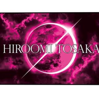 三代目 J Soul Brothers - 登坂広臣 HIROOMI TOSAKA ブランケット