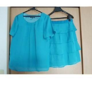ルスーク(Le souk)のターコイズブルー Le souk セパレートドレス(ミディアムドレス)