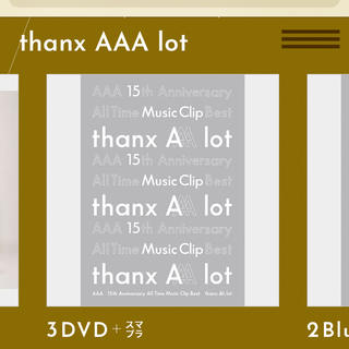 トリプルエー(AAA)のAAA ミュージッククリップ スマプラ(ミュージック)
