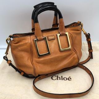 クロエ(Chloe)のCHLOE クロエ エテル スモールクロスボディー 2WAY バッグ3S0646(ハンドバッグ)