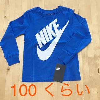 NIKE - NIKE ナイキ 長袖Tシャツ ☆ 95 100 くらい