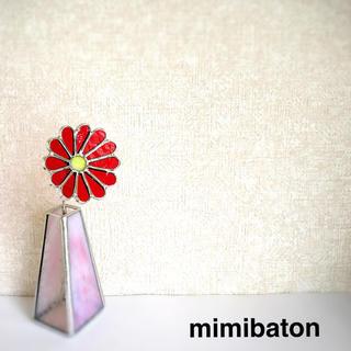 【新作】 mimibaton ステンドグラス♡小さな一輪挿し(インテリア雑貨)