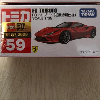 Ferrari - フェラーリ トリブート トミカ