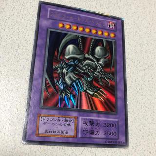 ユウギオウ(遊戯王)のブラック・デーモンズ・ドラゴン 初期 ウルトラレア(カード)