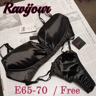 ラヴィジュール(Ravijour)のRAVIJOUR(ラヴィジュール) E65-E70 ブラジャーショーツセット(ブラ&ショーツセット)