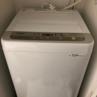 Panasonic - 【Panasonic】全自動洗濯機 NA-F50B12