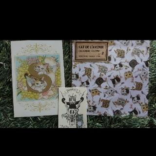 ポールアンドジョー(PAUL & JOE)のヒグチユウコ にゃんこピンズ 猫作家ポストカード 猫柄クロス(サングラス/メガネ)