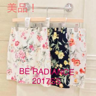 ビーラディエンス(BE RADIANCE)の【美品】BE RADIANCE スカート(ミニスカート)