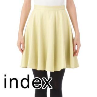 インデックス(INDEX)のインデックス フレアスカート 美品 レモンイエロー index(ひざ丈スカート)