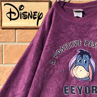ディズニー(Disney)の【超オススメ!!】 ディズニー×プーさん×イーヨー フリース スウェット 刺繍(スウェット)