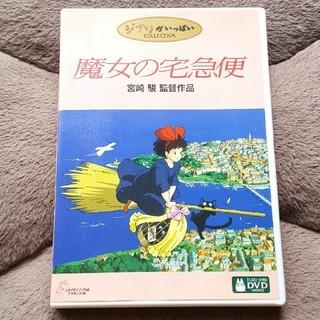 ジブリ - 魔女の宅急便 DVD('89徳間書店 、ジブリ、まじょたく)
