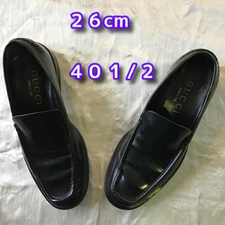 Gucci - Gucci ビジネスシューズ ローファー26cm 黒革靴 グッチ