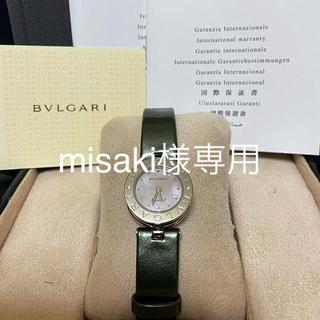 BVLGARI - BVLGARI B-Zero1  ブルガリ ビーゼロワン ピンクシェル 美品