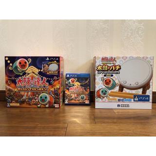 PlayStation4 - 太鼓の達人セッションでドドンがドン 太鼓とバチ同梱版と単品版 ps4