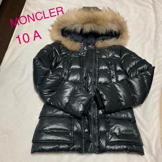 モンクレール(MONCLER)の2/26まで☆ MONCLER モンクレール ダウンジャケット 10A(ダウンジャケット)
