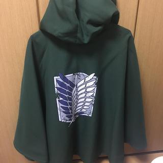 ユニバーサルスタジオジャパン(USJ)のUSJコラボ進撃の巨人 調査兵団 マント(衣装)