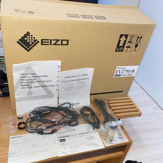 EIZO FlexScan EV2750 箱/付属品一式あり 保証期間有り