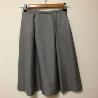 ナチュラルビューティーベーシック(NATURAL BEAUTY BASIC)の膝丈スカート(ひざ丈スカート)