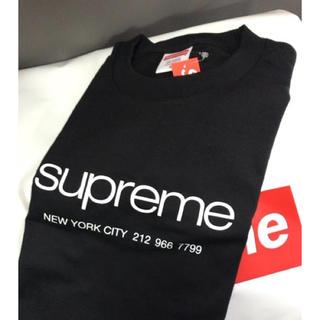Supreme - supreme shop tee M BLACK