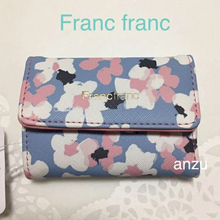 Francfranc - フランフラン  キーカードケース ブルー