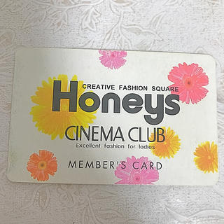 HONEYS - ハニーズ ポイントカード 18点