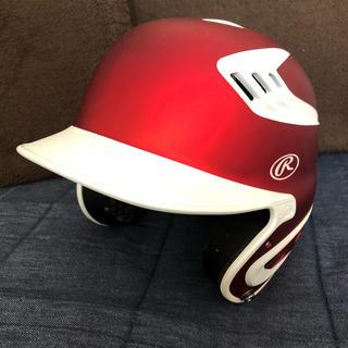 Rawlings - Rawlings 野球ヘルメット