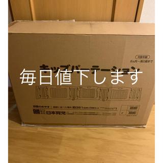 ニホンイクジ(日本育児)の日本育児 キッズパーテーション  ベビーフェンス ブラウン 9枚セット(ベビーフェンス/ゲート)