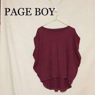 ページボーイ(PAGEBOY)の☆PAGEBOY☆フィシュテール☆トップス☆(カットソー(半袖/袖なし))