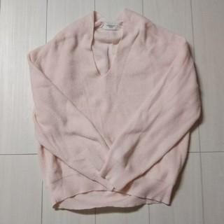 OPAQUE.CLIP - ピンク セーター ニット