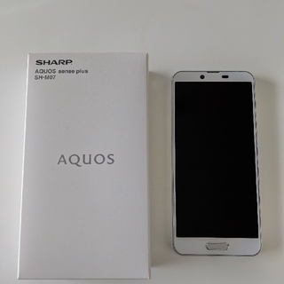 SHARP - SIMフリー AQUOS sense plus ホワイト SH-M07W