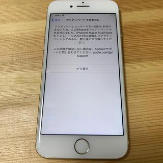Apple - 【ジャンク】iPhone7 ゴールド ソフトバンク Apple
