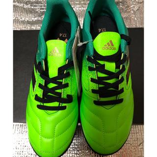 adidas - adidas サッカー トレーニングシューズ  23.5cm