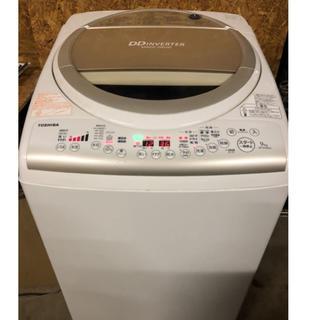 トウシバ(東芝)の美品 TOSHIBA 洗濯乾燥機 AW-9V2M 9kg マジックドラム(洗濯機)
