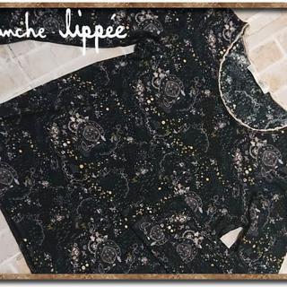 フランシュリッペ(franche lippee)のフランシュリッペ レース付きプリントカットソー 黒(Tシャツ(長袖/七分))