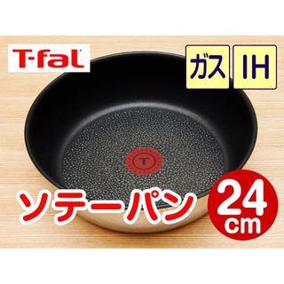 ティファール(T-fal)の★新品★ティファール ソテーパン 24cm ステンレス・エクセレンス(鍋/フライパン)