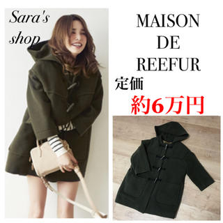 Maison de Reefur - メゾンドリーファー ダッフルコート カーキ 38 梨花