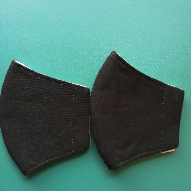 マスク 柔らかい - 黒(Sサイズ)2枚セットハンドメイド立体マスクの通販