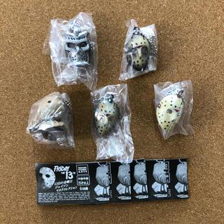 タカラトミーアーツ(T-ARTS)の13日の金曜日ジェイソンマスクコレクション 5種セット(キャラクターグッズ)