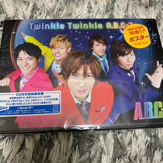 ジャニーズ(Johnny's)のTwinkle Twinkle A.B.C-Z(初回限定盤) DVD(ミュージック)