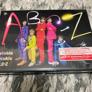ジャニーズ(Johnny's)のTwinkle Twinkle A.B.C-Z(HMV限定盤) DVD(ミュージック)