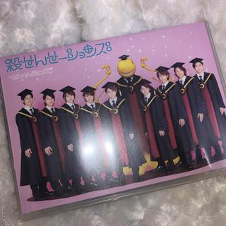 ジャニーズ(Johnny's)の殺せんせーションズ DVD(ミュージック)